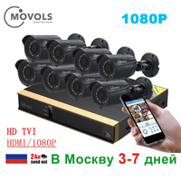 MOVOLS 8ch CCTV Surveillance Kit 8*1080P Cameras Outdoor Surveillance Kit IR Security Camera Video Surveillance System DVR Kits
