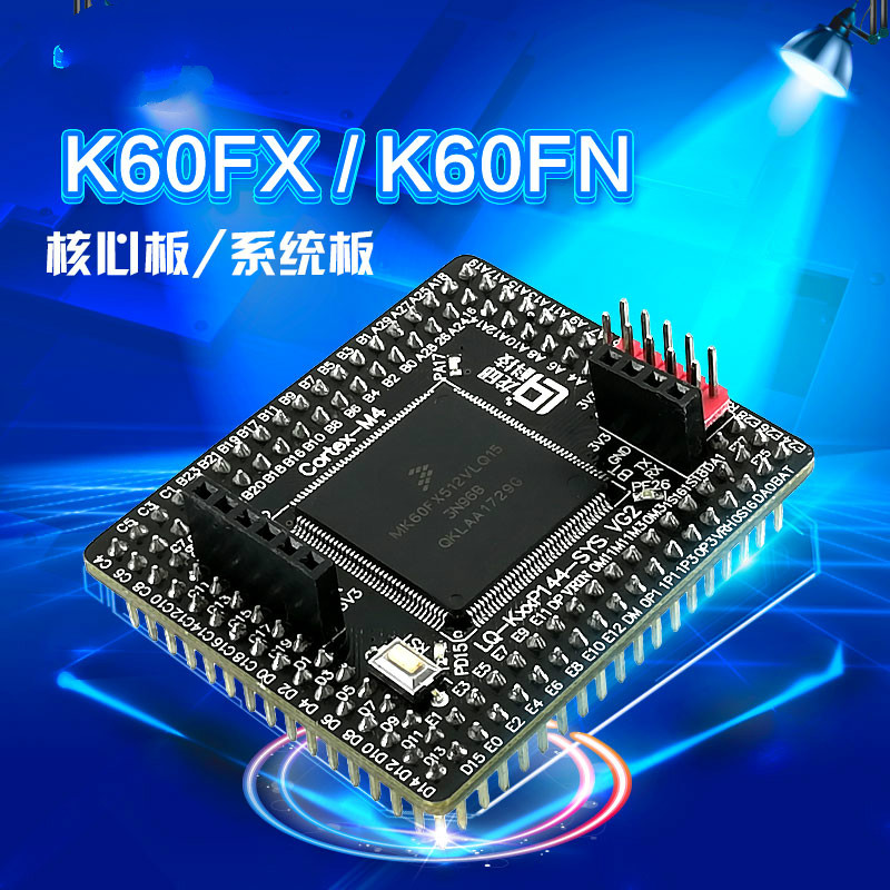 Home Appliance Parts Home Appliances Tpyboard Arm Stm32f405rgt6 Single Chip Microcomputer System Board Development Board 100% Original