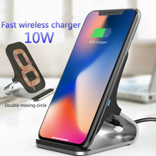 Беспроводная зарядная станция Qi Быстрая зарядка кронштейн для Iphone 8 Plus X XS XR 10 Вт Зарядное устройство для телефона док-станция для samsung S10 S9 Note9