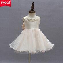 IYEAL Fleur Filles Robe Pour Le Mariage Et Partie Infantile Princesse Petite Fille Robes Toddler Costume Bébé Enfants Vêtements robe fille
