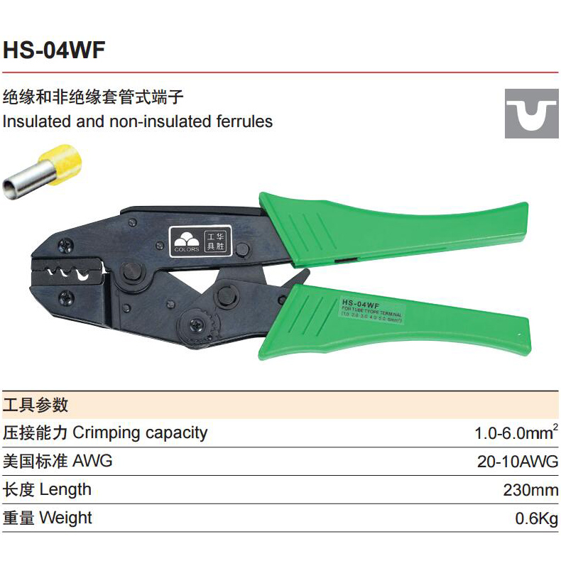 цена на ring terminal crimping tool insulated ferrules and flag terminal press plier HS-35WF HS-40J HS-625WFL LY-03C