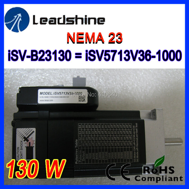 Leadshine NEMA 23 130 W integrated servo motor iSV-B23130 (equal to Leadshine iSV5713V36) with 1000 line encoder + drive set sales leadshine dcm50207d 120w servo motor with dcs810 servo drive 80vdc 20a and rs232 tuning cable