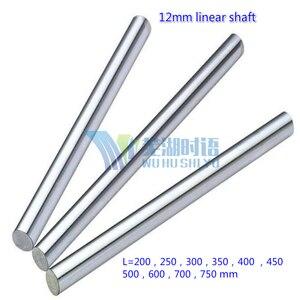 12 мм линейный вал 200 250 300 350 400 450 500 мм хромированный закаленный стержень линейного движения, ВАЛ ЧПУ, детали 3d принтера