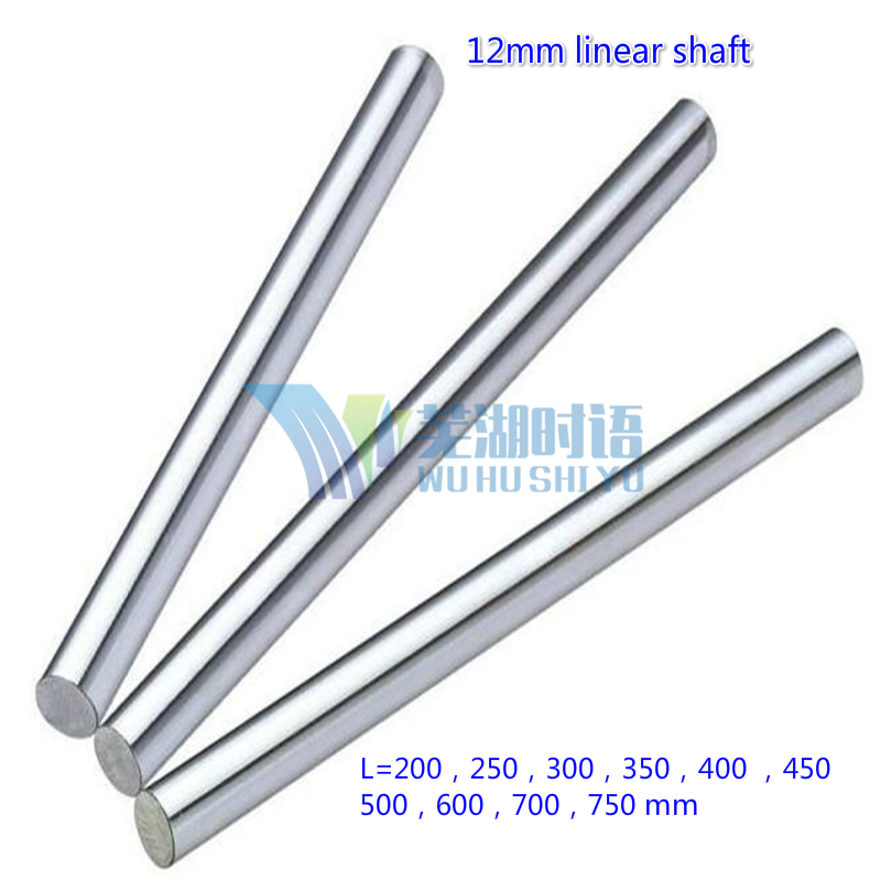 12mm linear shaft 200 250 300 350 400 450 500 600 700 750 mm Chromed Hardened Rod Linear Motion Shaft cnc parts 3d printer parts