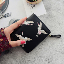 Women Wallets  Female Short Coin Zipper Purse Credit Card Leather Small Luxury Brand Famous Mini embroidery Wallets Purses  140