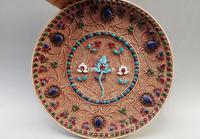 10,5 ''Непал Серебро филигрань инкрустированный Бирюзовый Коралл цветы с камнями и растения пластины