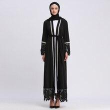 кимоно Мусульманская Кружева услуги