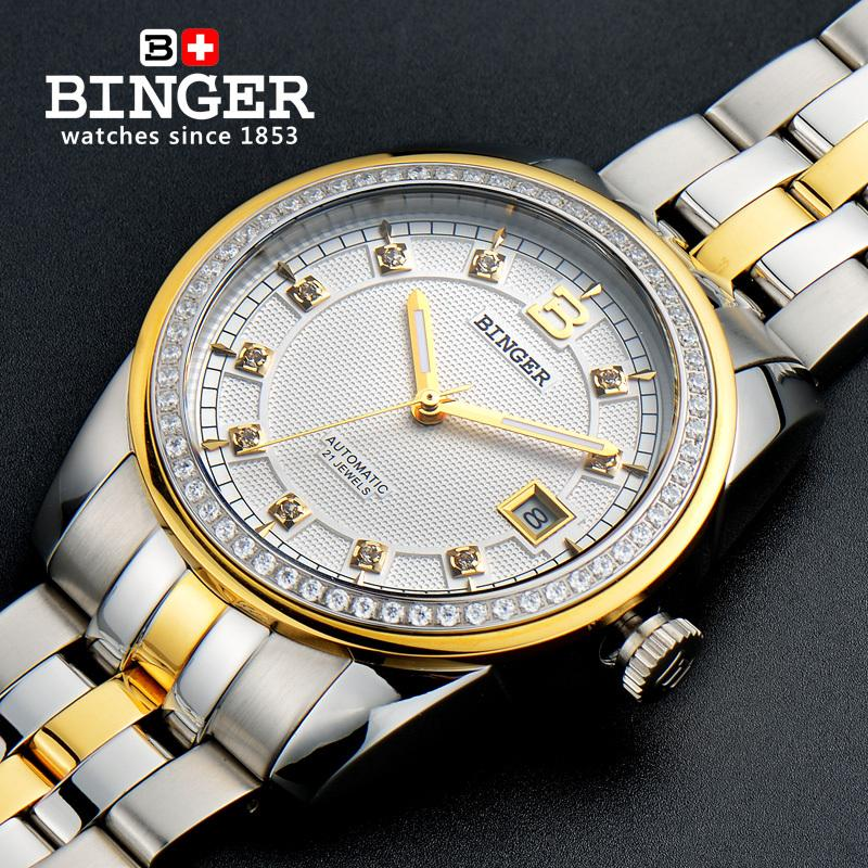 Watches Men Switzerland Wristwatches BINGER 18K gold Diamond Mens Watch Luxury Brand Automatic self-wind Wristwatches B5010-4Watches Men Switzerland Wristwatches BINGER 18K gold Diamond Mens Watch Luxury Brand Automatic self-wind Wristwatches B5010-4
