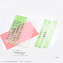Flower Invitation Bamboo slip mold epoxy resin  DIY soft clay crystal Epoxy book simple