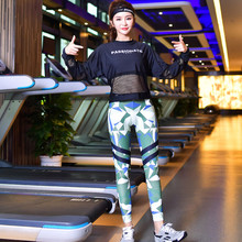 Camouflage Yoga Set Letters Printed Sportswear Women's Tracksuits Crop Top Sports Bra Fitness Leggings Yoga Pants Sport Costumes