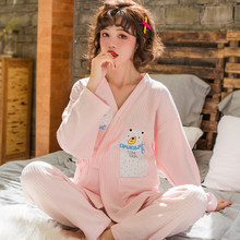 eca3db1b084ec Nursing Pajamas Autumn And Winter Maternity Pajamas Fashion Cotton Soft Breastfeeding  Sleepwear Pregnancy Clothes Homewear A229