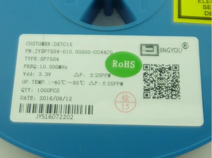 Резонатор 10 . 5070 OSC 10