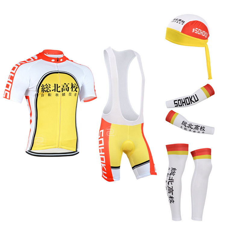 Yowamushi Pedal sohoku Cycling Full set men Bike Jersey suit Yellow Bicycle Clothing/ Cycling Equipment