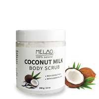 Coconut Oil Body Scrub Natural Exfoliator Exfoliating Whitening Cream Brightening Peeling Cream Gel Face Scrub Removal