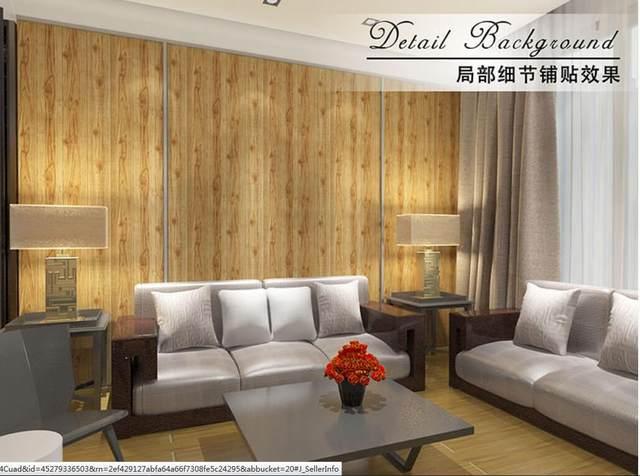 Online Shop 3d Flooring Wood Wall Paper Pvc Living Walls Wallpapers