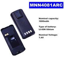 74 v 1800mah литий ионная Радио батарея mnn4081arc для motorola
