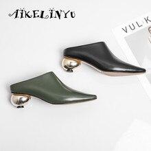 AIKELINYU Elegant Women Pumps Slingback Shoes Strange Style Slippers Summer Concise Pointed Toe Wedges