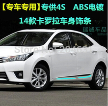 ABS chrome Body Molding 4pcs/set For Toyota corolla 2014 Fast air free shipping