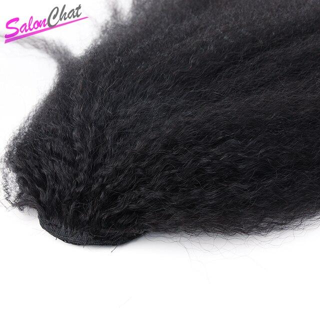 Pelo humano brasileño recto rizado Clip de cola de caballo en extensión de cabello grueso Yaki Color Natural Remy Afro cola de caballo