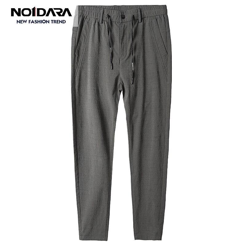 No.1dara brand mens casual pants mens sweat pants loose feet trousers-KZ81108510