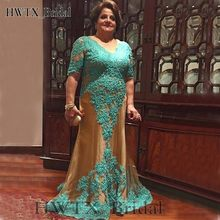 4eddc0450a68 Turquoise Lace Plus Size Mother Of The Bride Dresses For Weddings Short Sleeve  Champagne Tulle Long