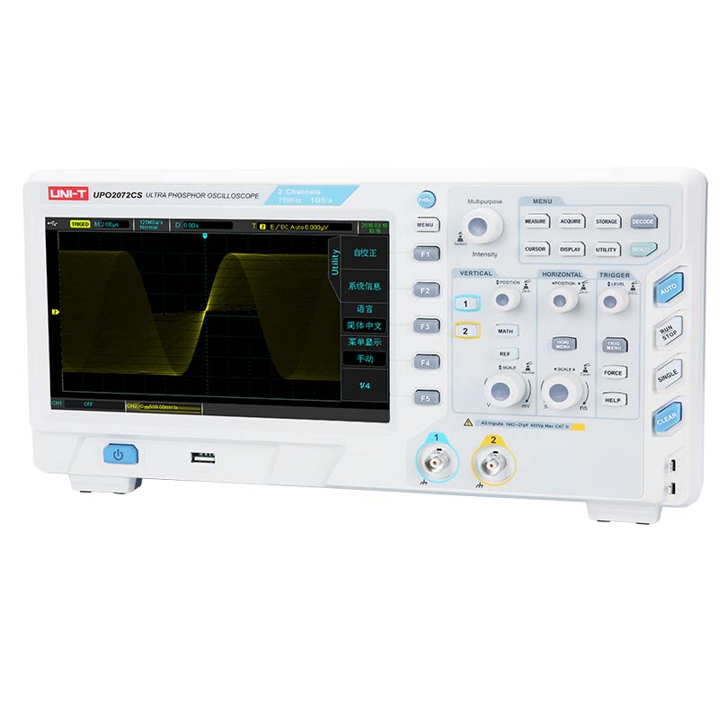 UNI T UPO2072CS 8 Inches Digital Oscilloscope TFT LCD USB LAN Interface Ultra Phosphor Oscilloscope 2 CHANNELS 70 MHz