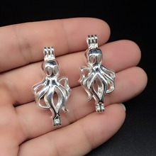 8pcs Bright Silver Creative Cute Octopus Design Jewelry Making Pearl Beads Cage Pendant Essential Oil Diffuser Trendy Jewelry