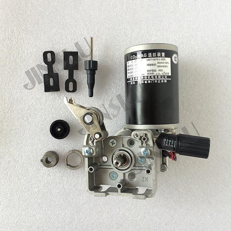 Drut spawalniczy MIG silnik podajnika 76ZY01 zespół podajnika spawalniczego podajnik drutu akcesoria mig