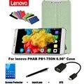 Защитный Кожаный Чехол Защитной Оболочки/Кожи Для lenovo PHAB PB1-750N PB1-750M Чехол 6.98 ''Tablet PC покоя