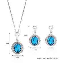 European and American fashion personality new exquisite Crystal jewelry two-piece set of elegant ladies
