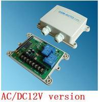 Smart Home Waterproof IP65 GSM Gate Door Relay Opener Two Relays With Timer Function GSM Garage