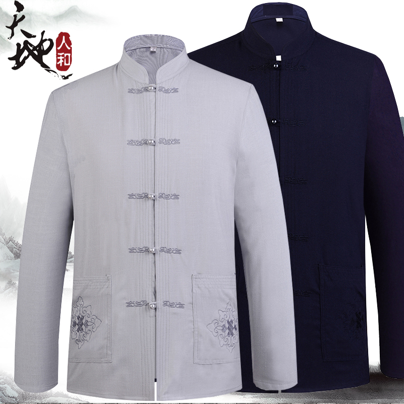Top Quality Men's Chinese Traditional Long Sleeve Tang Suit Linen Kung Fu Shirt