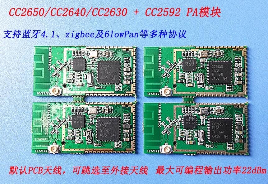 CC2650 CC2640 PA module supports ZigBee, Bluetooth, 6lowPan, CC2630+CC2592 rs485 to zigbee wireless module 1 6 km transmission cc2630 chip