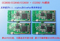 CC2650 CC2640 PA Module Supports ZigBee Bluetooth 6lowPan CC2630 CC2592