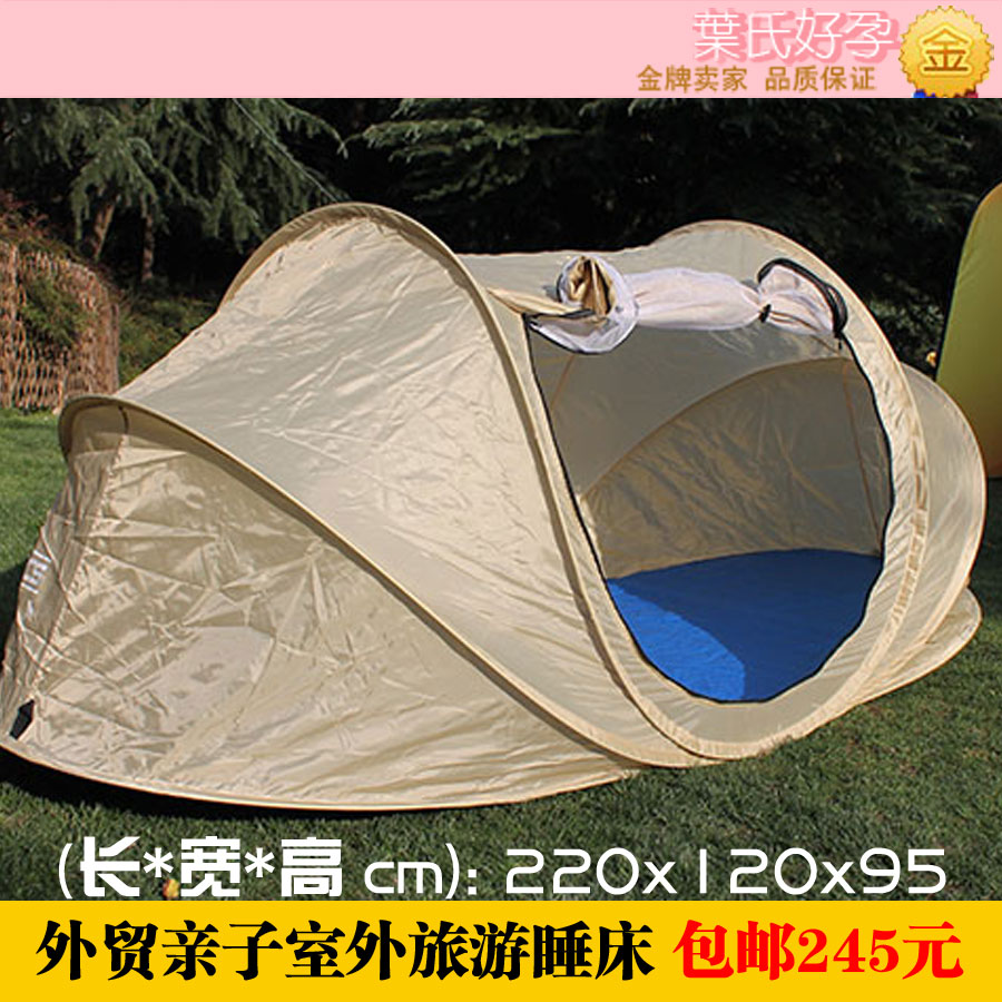 Baby bed camping - Parent Child Baby Bb Baby Folding Outdoor Bed And Infants Tent China Mainland