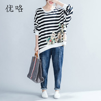 2018 Autumn Winter Oversized Hoodie Women Plus Size Cotton Cartoon Printed Striped Hoodies Kawaii Loose Sweatshirt 4XL 5XL 6XL