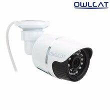 Full HD 720 P 960 P 1080 P 3.6mm IR lente Varifocal À Prova D' Água Ao Ar Livre Câmera IP bala CCTV IR LED Day Night Câmera de CCTV ONVIF IP