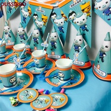 OUSSIRRO Children Birthday party Cartoon Theme Octonauts  Decorate Dishes And Cup and Flag Paper Party Tools Set