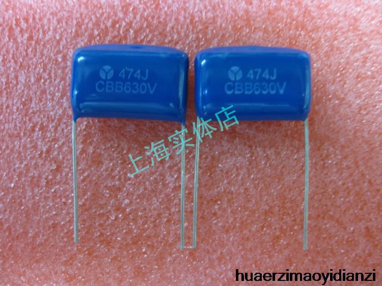10PCS into film capacitor P20 474j 0 47UF 630v precision 5 spacing quality goods