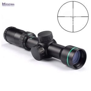 Tactical Optical Sight 2.5-7x2