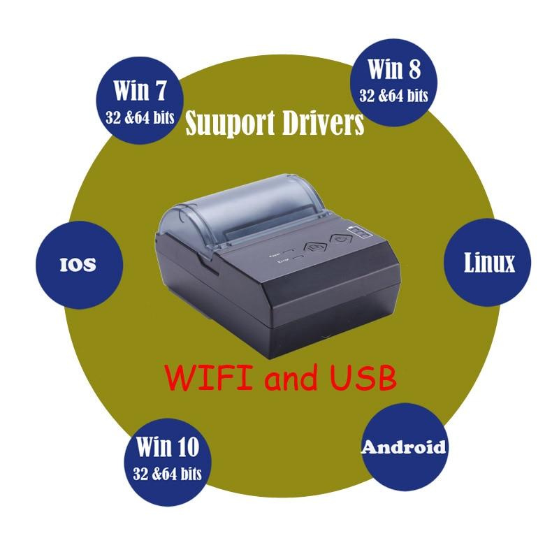 58мм жылулық WiFi портативті принтерді - Кеңсе электроника - фото 5