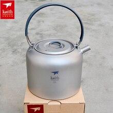 קית טיטניום 1.5L קומקום קמפינג פיקניק כלי בישול קפה תה מים סיר w/תיקו מחרוזת תיק Ultralight 200g Ti3907 זרוק חינם