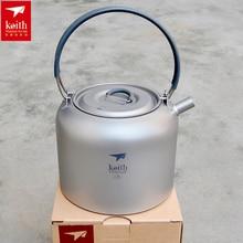 Keith Titanium 1.5L Kettle Camping Picnic Cookware Coffee Tea Water Pot w/ Draw String Bag Ultralight 200g Ti3907 Drop Shipping