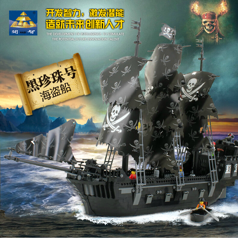 купить Kazi Building Blocks Toy Pirate Ship The Black Pearl Construction Sets Educational Bricks Toys for Children Compatible Blocks недорого