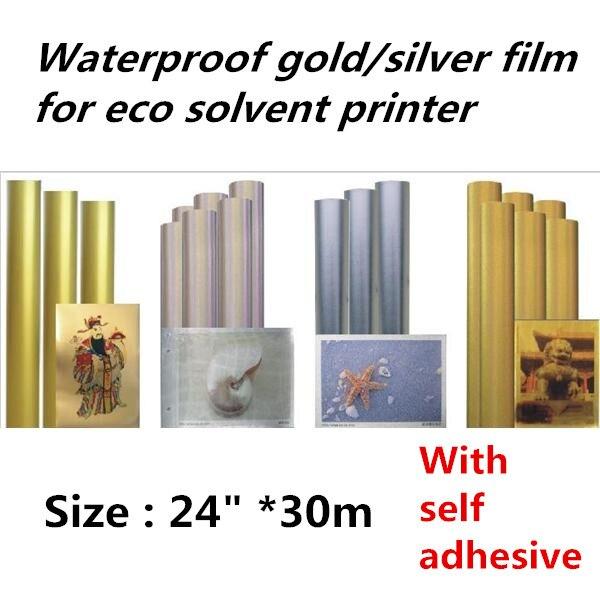 24 30m Mirror Gold Pet Film Gold Metallized Pet Film For Eco Solvent Inkjet printing
