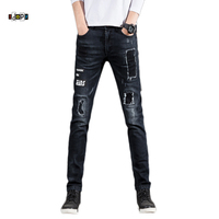 Idopy Men S Fashion Ripped Destroyed Printed Retro Vintage Distressed Stretchy Skinny Jeans With Patches For