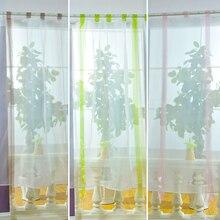 Window Kitchen Curtain Voile