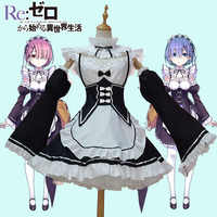 Ram/Rem Cosplay Re: zero Kara Hajimeru Isekai Seikatsu Re vie dans un monde différent Kawaii soeurs Costume servante robe