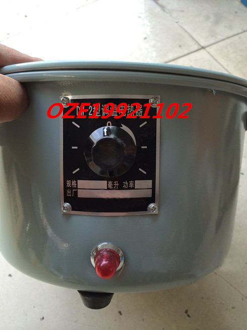 1PCS Electric Temperature regulation Heating Mantle Temperature adjustable 1000ML 400W  220V 1000ml 400w lab electric heating mantle with thermal regulator adjustable equip