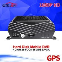 Enregistreur vidéo de voiture Mobile 1080P, GPS HDD 4CH AHD, Support de disque dur de 2 to, Mdvr I/O, lecture d'alarme, enregistrement en boucle